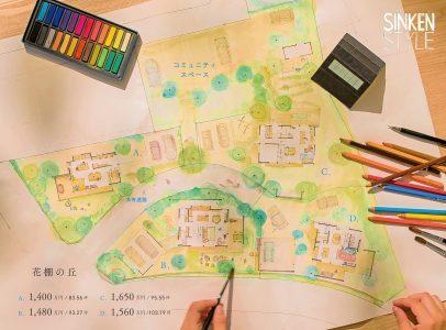 シンケンの家が並ぶ街「花棚の丘」鹿児島市吉野町