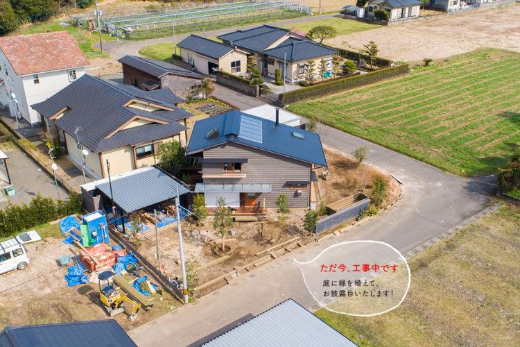 敷地に「斜めに建つ家」